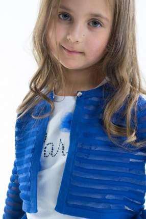Кардиган для девочки Gulliver, цв.синий, р-р 116