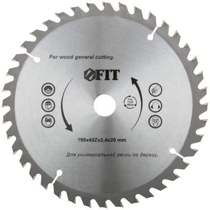 Диск пильный для циркулярных пил по дереву FIT 37744