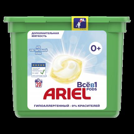 Капсулы для стирки Ariel Pods Sensitive все-в-1 20 шт