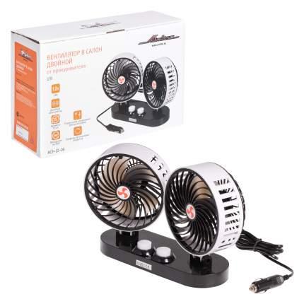 Вентилятор в салон двойной 2х15см 12В пластик AIRLINE ACF-12-06