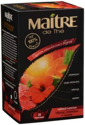 Чай каркаде Maitre букет изысканных вкусов в пакетиках 20*2 г