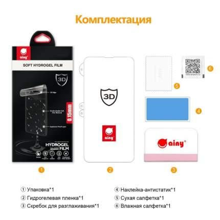 Пленка Ainy Soft Hydrogel Film для Samsung Galaxy S20