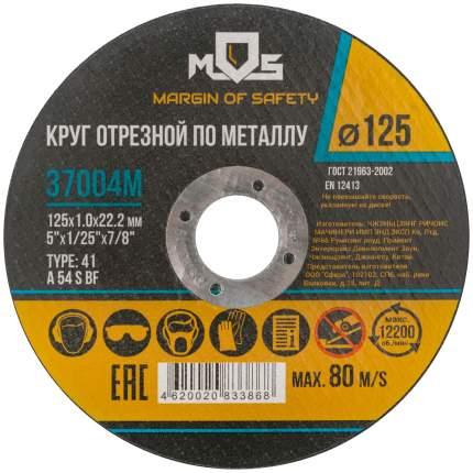 Диск отрезной абразивный по металлу MOS 125х1,0мм, посадочный диаметр 22,2 мм. MOS 37004М