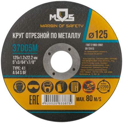 Диск отрезной абразивный по металлу MOS 125х1,2мм, посадочный диаметр 22,2 мм. MOS 37005М