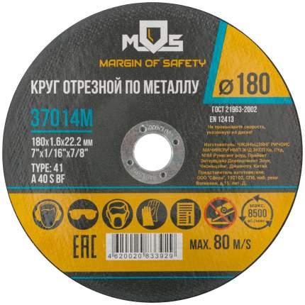 Диск отрезной абразивный по металлу MOS 180х1,6мм, посадочный диаметр 22,2 мм. MOS 37014М
