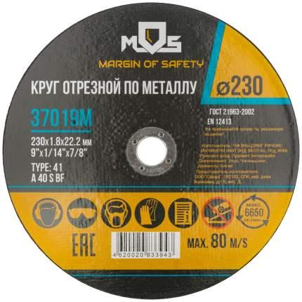 Круг отрезной по металлу MOS 230х1,8мм, посадочный диаметр 22,2 мм. MOS 37019М