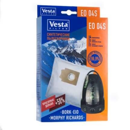 Комплект пылесборников Vesta EO 04 S для EIO/BORK, 4 шт + 2 фильтра