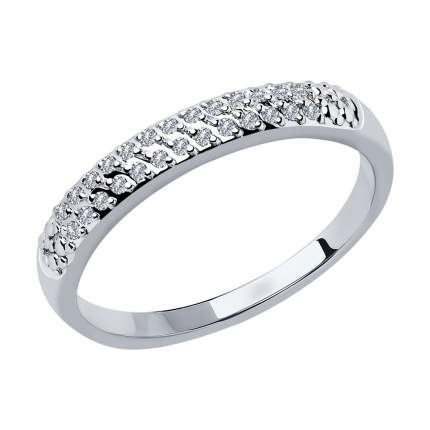 Кольцо женское SOKOLOV из белого золота с бриллиантами 1011799 р.17