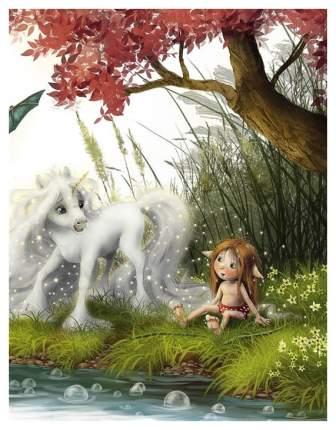 Книга Стрекоза Маленький единорог. Волшебная сила добра