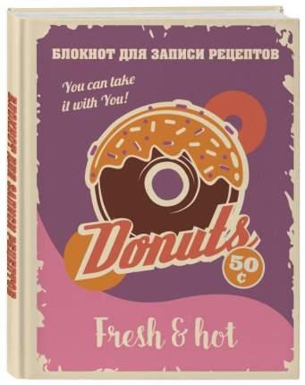 Блокнот для записи рецептов (Пончик)