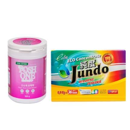 Набор PoshOne пятновыводитель и Jundo  Color  порошок для стирки цветного белья