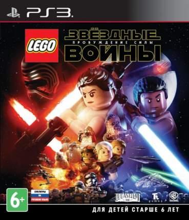 Игра Lego Star Wars: Пробуждение Силы для PlayStation 3
