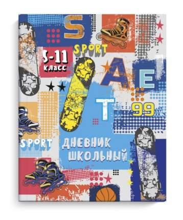 Дневник школьный 5-11 класс арт. 51873 ЭКСТРИМ Феникс+