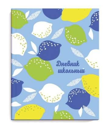 Дневник школьный арт. 51920 РАЗНОЦВЕТНЫЕ ЛИМОНЫ Феникс+