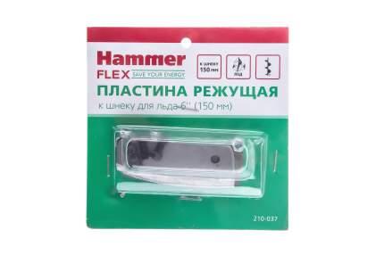 Пластина для шнека Hammer 210-037