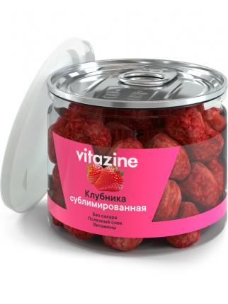 """Клубника сублимированная Витазин """"Vitazine"""", 20 г"""