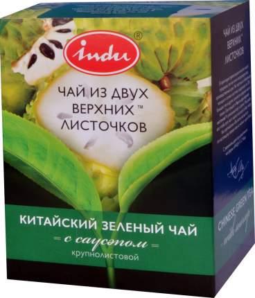 Чай Инду зеленый  из двух верхних листочков китайский 90 г