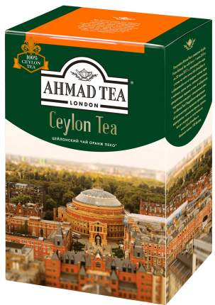 Чай Ахмад цейлонский оранж пекое байховый черный листовой 200 г