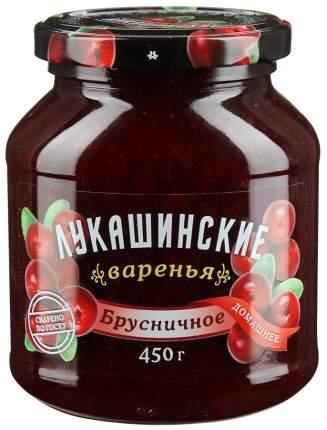 Варенье Лукашинские брусничное 450 г