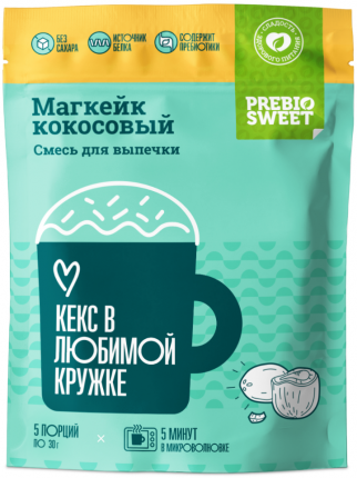 """Смесь сухая для выпечки """"Магкейк кокосовый"""" Пребиосвит (Prebiosweet), 150 г"""