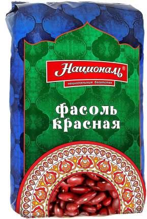 Фасоль Националь красная 450 г