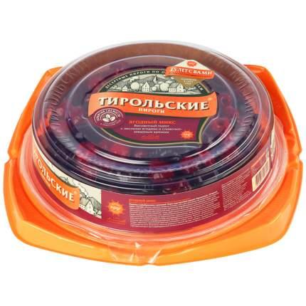 Пирог тирольский ягодный микс 630 г пл/уп круг россия