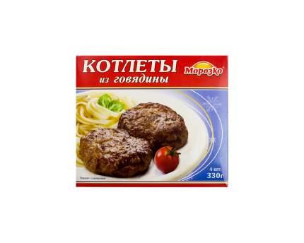 Котлеты Морозко из говядины 330 г
