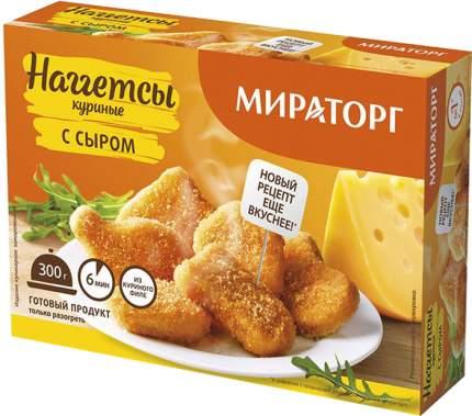 Наггетсы куриные Мираторг с сыром 300 г