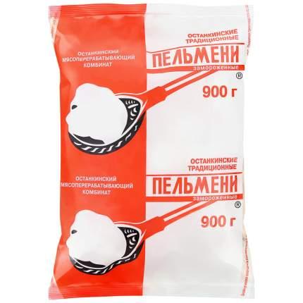 Пельмени Останкино традиционные 900 г