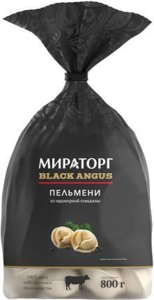 Пельмени Мираторг black angus из мраморной говядины 800 г
