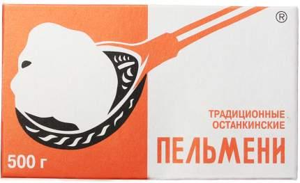 Пельмени Останкинские традиционные 500 г