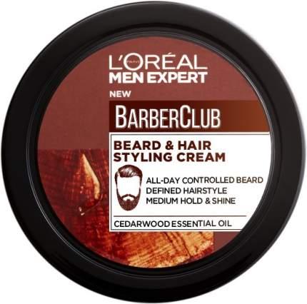 Крем-стайлинг для бороды и волос L'Oreal Barber Club 75 мл