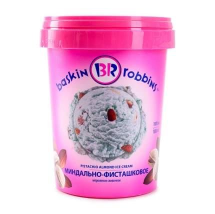 Мороженое Баскин Роббинс сливочное миндально-фисташковое 1000 мл