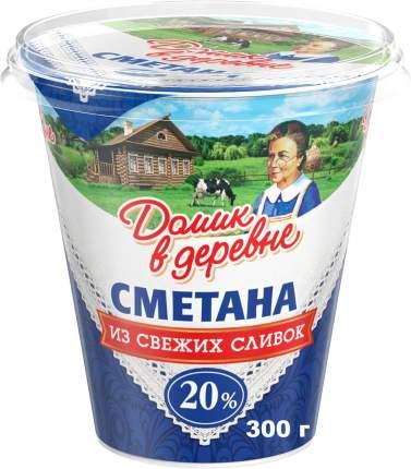 Сметана Домик в деревне из свежих сливок 20% 300 г