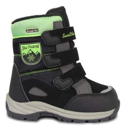Ортопедические ботинки Sursil-Ortho A45-147_M для мальчиков черный