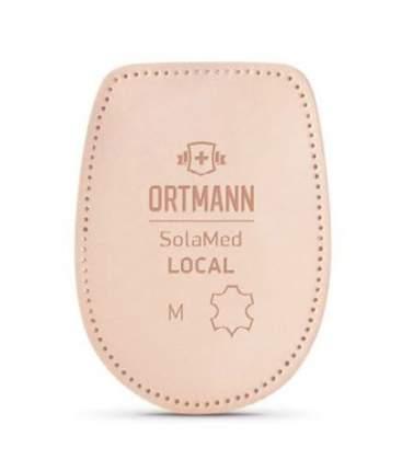 Ортопедические подпяточники при пяточной шпоре 2 шт. SolaMed Local, Ortmann, р.S
