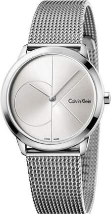 Наручные часы кварцевые женские Calvin Klein K3M2212Z