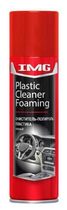 Очиститель-полироль пластика пенный (аэрозоль) 300 мл. IMG арт. MG-213