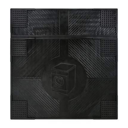 Коврик резиновый придверный Vortex Антивибрационный 62х65 см черный 24258