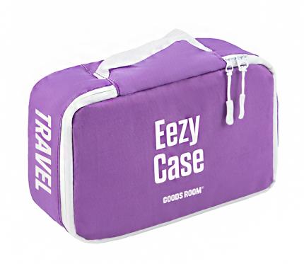 Дорожный органайзер Goods Room Eezy Case Cosmetic Bag фиолетовый