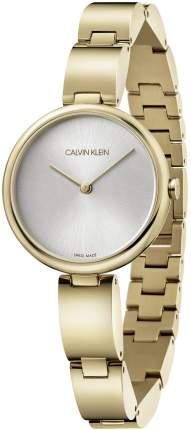 Наручные часы кварцевые женские Calvin Klein K9U23546