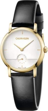 Наручные часы кварцевые женские Calvin Klein K9H2Y5C6