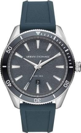 Наручные часы кварцевые мужские Armani Exchange AX1835