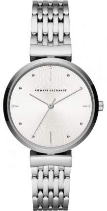 Наручные часы кварцевые женские Armani Exchange AX5900
