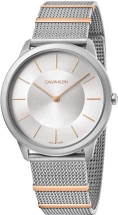 Наручные часы кварцевые мужские Calvin Klein K3M511Y6