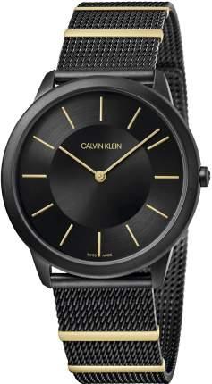 Наручные часы кварцевые мужские Calvin Klein K3M514Z1