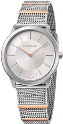 Наручные часы кварцевые мужские Calvin Klein K3M521Y6