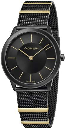 Наручные часы кварцевые мужские Calvin Klein K3M524Z1