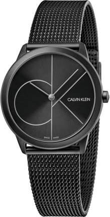Наручные часы кварцевые мужские Calvin Klein K3M5245X