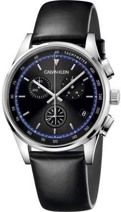 Наручные часы кварцевые мужские Calvin Klein KAM271C1